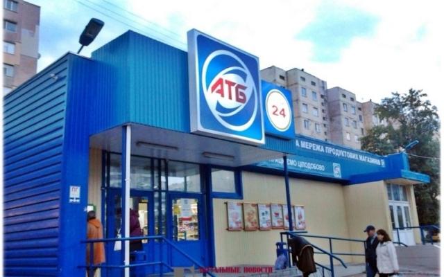 """В Мелитопольском """"АТБ"""" обманывают покупателей"""