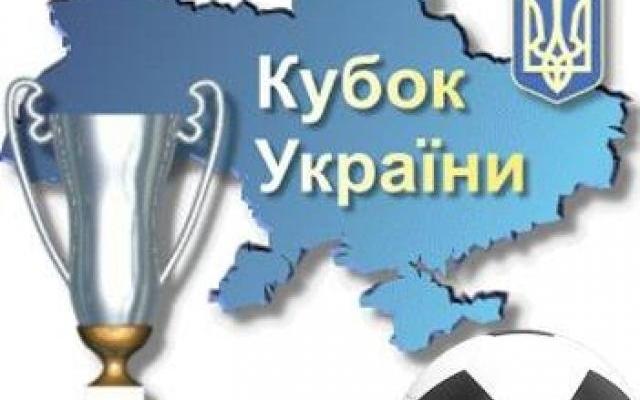 Запорожье готовится принимать финал Кубка Украины по футболу Фото № 0
