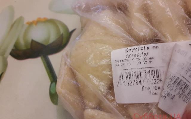 Курьезы: В Запорожской области продают выпечку, которая хранится 80 лет (ФОТО) Фото № 1