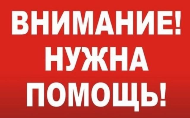 В Запорожье нужна помощь мужчине, который находится в тяжелом состоянии из-за врачебной ошибки Фото № 0