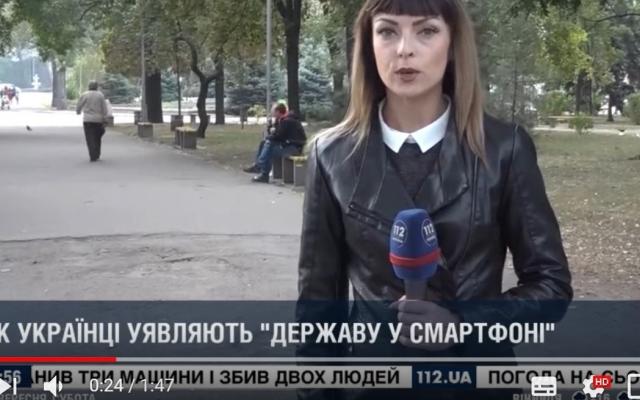 Корреспонденты решили узнать у жителей Запорожья, как они относятся к программе