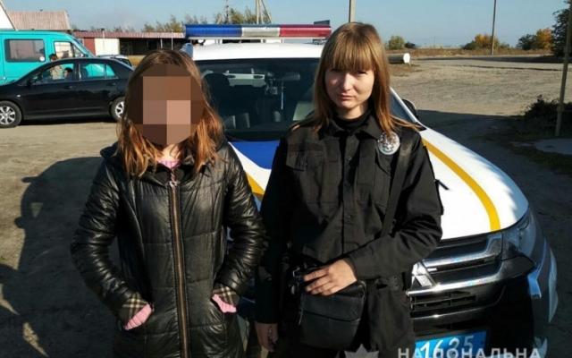 В Запорожской области школьница от родителей сбежала к возлюбленному Фото № 0