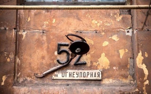 Киевский фотограф показал Заводской район Запорожья с необычного ракурса (ФОТО) Фото № 19