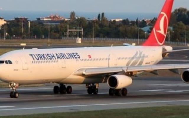 Распродажа билетов турецкой авиакомпании на рейс Запорожье-Стамбул Фото № 0