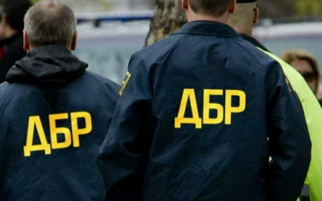 Государственное бюро расследований перебирается в Запорожье Фото № 0