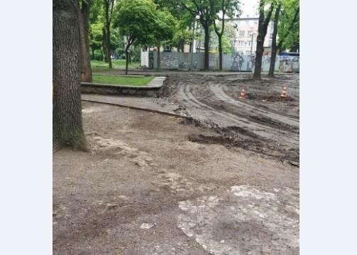 На Кичкасе разрушили парк (ФОТО) Фото № 3