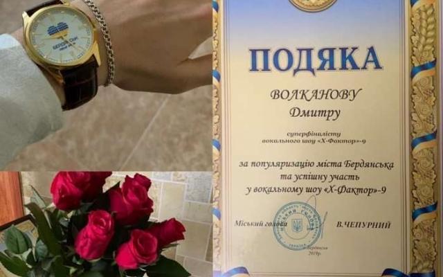 В Бердянске торжественно поздравили юного участника