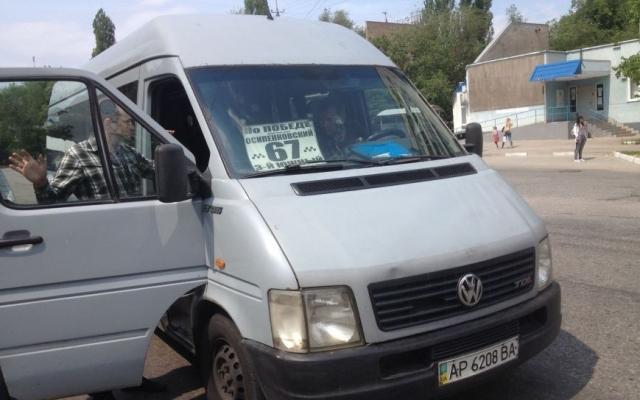 Запорожский водитель маршрутки нагрубил бойцу АТО