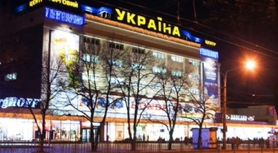 В Запорожье арестовали лже-минёра Фото № 0