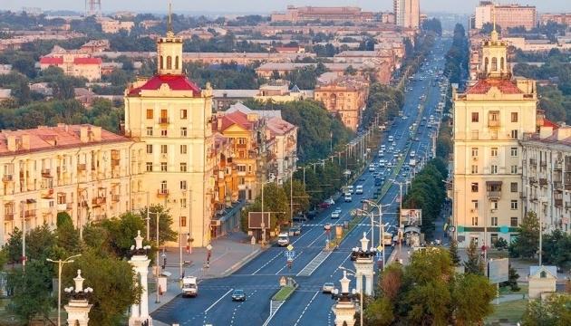 Курьезы: Главу государства просят перенести столицу в Запорожье Фото № 0