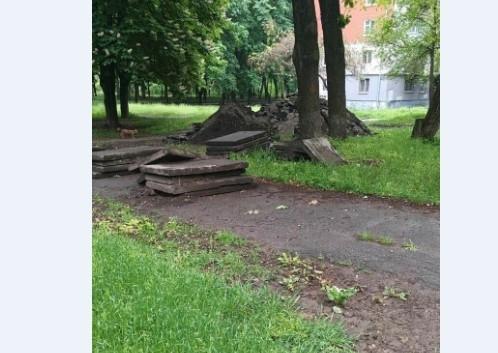 На Кичкасе разрушили парк (ФОТО) Фото № 1