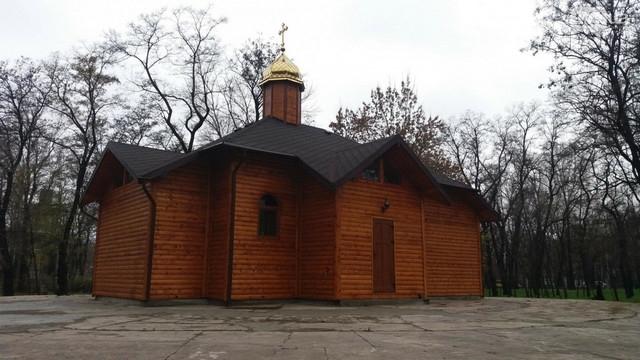 В Запорожье построят греко-католический храм Фото № 0