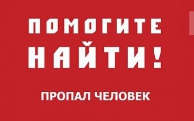 В Запорожской области бесследно пропал мужчина (ФОТО) Фото № 0