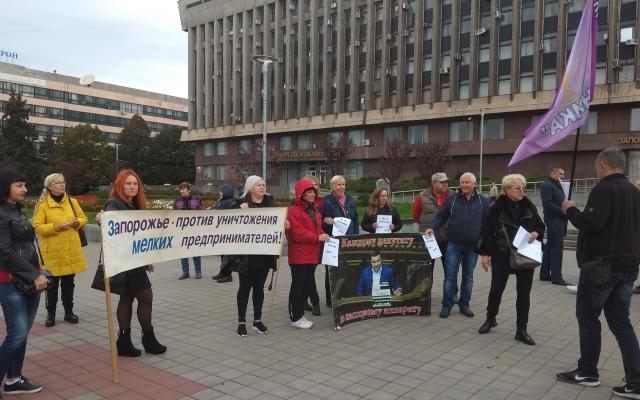 Запорожцы вышли на митинг-протест на Фестивальную площадь (ФОТО) Фото № 1