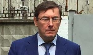 Запорожцы жалуются Луценко (ДОКУМЕНТ)