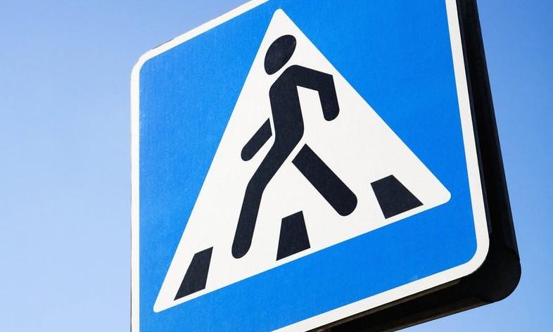 ФОТОФАКТ: Запорожцы обсуждают странный пешеходный переход