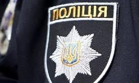 Вопиющий случай: В Запорожской области вывесили флаг РФ (ФОТО)