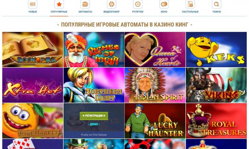 Онлайн казино - прогрессивные слоты и возможность игры в мобильной версии