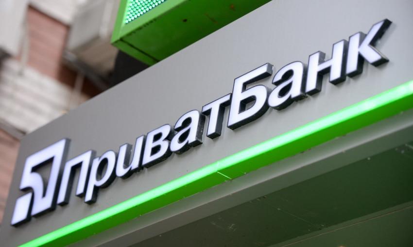"""В Запорожской области """"сотрудник"""" банка отобрал у женщины 20 тысяч гривен"""