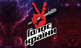 Певица из Запорожской области попала в суперфинал вокального шоу (ВИДЕО)