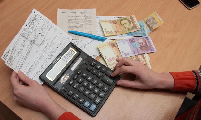 Завтра запорожцы получат новые платежки за содержание дома