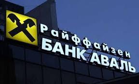 Полиция прокомментировала ситуацию: В Запорожье пытались ограбить отделение банка