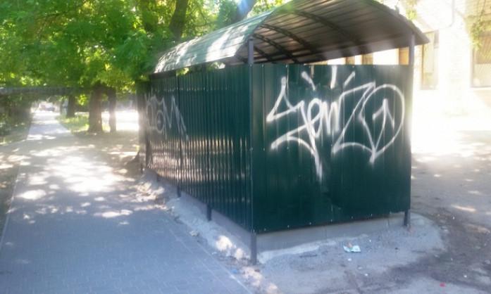 Фотофакт: в Запорожской области вандалы не останавливаются