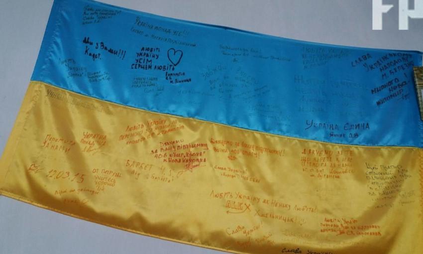 В школе хвастаются грамотами российского конкурса рядом с флагом из АТО (ФОТО)