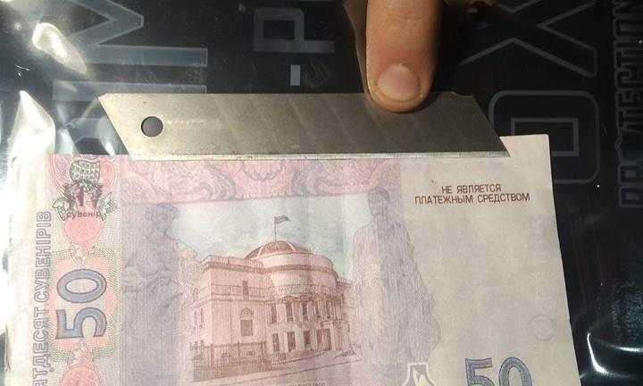 Под Запорожьем пассажирке дали сдачу в маршрутке сувенирными деньгами (ФОТО)