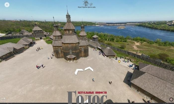 Запорожцы выходят на виртуальные прогулки по Хортице в формате 3D