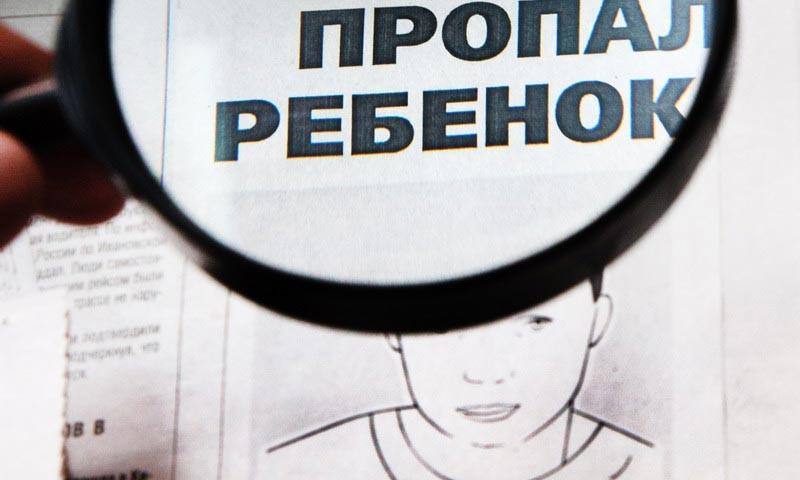 Девушку, пропавшую в Мелитополе, разыскивают родители