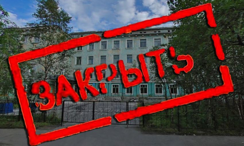 Все без исключения запорожские ВУЗы, школы и сады под угрозой закрытия